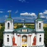 Kościół Świętej Trójcy w Tarłowi